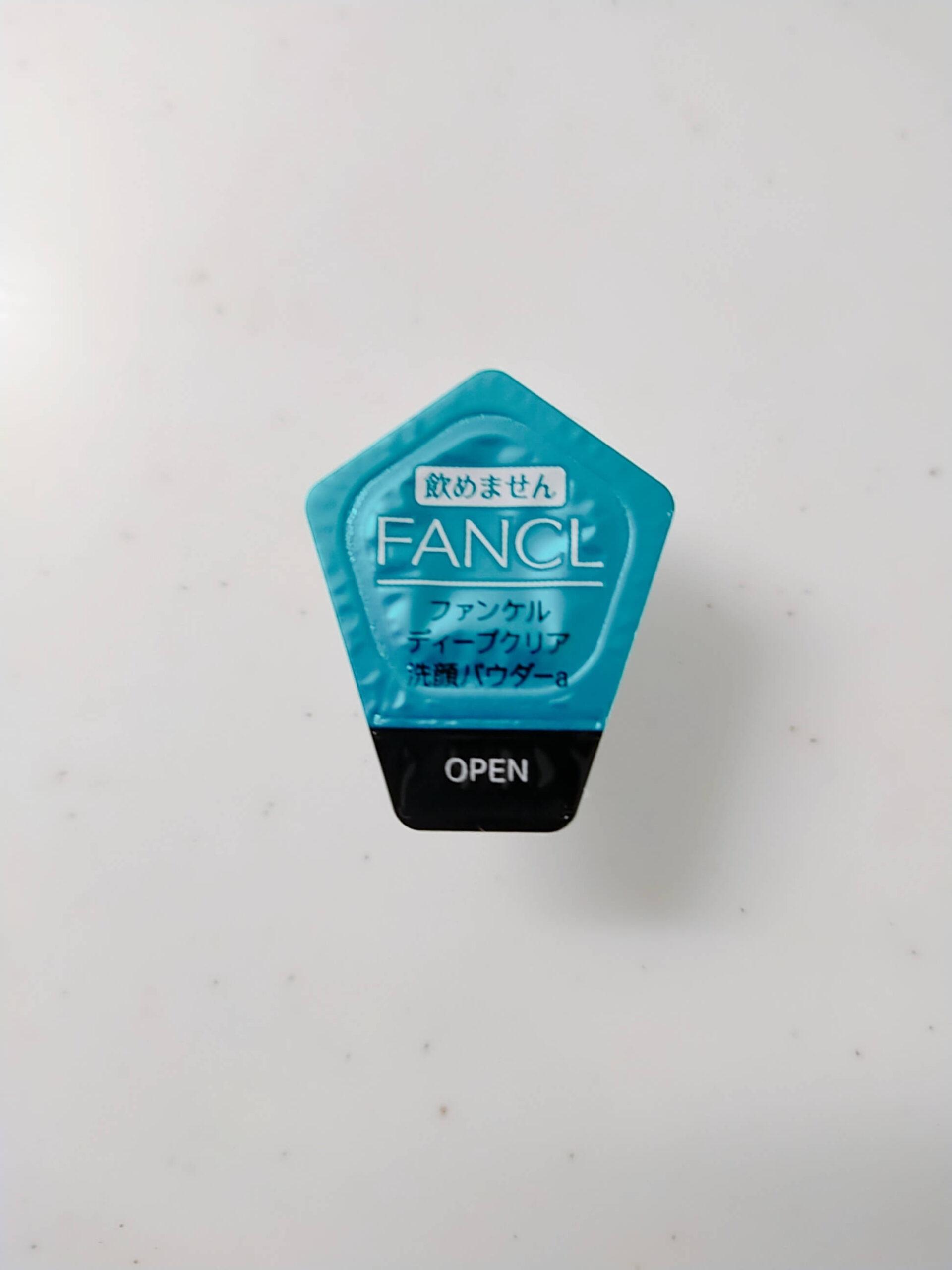ファンケル酵素個包装